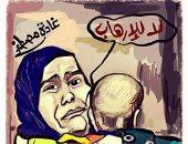 """""""مصر أقوى من الإرهاب"""".. قارئة تشارك صحافة المواطن لوحة معهد الأورام"""