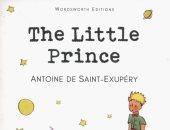 اكتشاف رسوم تحضيرية نادرة لرواية الأمير الصغير.. اعرف التفاصيل