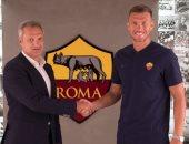 روما ينهى أمال إنتر ميلان فى ضم دجيكو ويجدد عقده حتى 2022