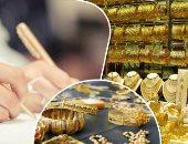 أسعار الذهب ترتفع 7 جنيهات وعيار 21 يسجل 690 جنيها للجرام