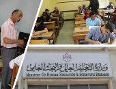 التعليم العالى تعلن نتيجة المرحلة الثالثة لتنسيق القبول بالجامعات