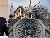 تأجيل ترميم كاتدرائية نوتردام فى فرنسا بسبب كورونا