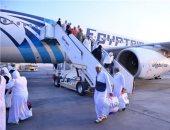 """""""مصر للطيران"""" تكثف رحلاتها غدا لبدء عودة حجاج القرعة والتضامن"""