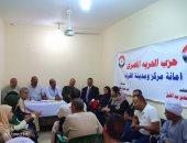 """""""الحرية المصرى"""" يبدأ دوراته التدريبية بالمحافظات لتأهيل الشباب ويفتتح مقرا بالأقصر"""