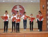 """صور.. """"التعليم المسيحى الكاثوليكى"""" بسوهاج يختتم أنشطته الصيفية"""