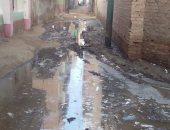 قارئ يشكو من انتشار المياه الجوفية فى قرية كفر محمود بالمنوفية