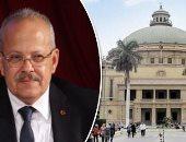 الخشت: جامعة القاهرة احتلت المركز الأول فى حصد الجوائز بنسبة 26%