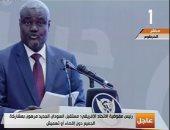 مفوضية الاتحاد الأفريقى: مصر ودول الجوار بذلوا جهودا مخلصة للتوافق بالسودان