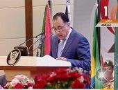مصطفى مدبولى: العلاقات بين مصر والسودان ستشهد طفرة غير مسبوقة