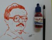 """هات ريشتك هات علاجك.. """"محمود"""" صيدلى استخدم الأدوية فى الرسم"""