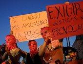مظاهرات نسائية بالمكسيك احتجاجا على جرائم الاغتصاب