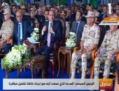 """فيديو.. الرئيس السيسى: """"أنا ضد الفوضى والإهمال.. ومش هسيب لابنى جنيه"""""""