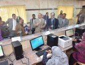 فتح 3 مراكز تكنولوجية والتشغيل التجريبى لـ 4 أخرى للقضاء على الفساد بأسيوط