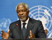 كوفى عنان..رحلة من الأدغال الأفريقية إلى كرسى أمانة الأمم المتحدة