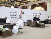479 مرشحا يحق لهم مواصلة دعايتهم وبرامجهم الانتخابية للمجلس الوطنى الإماراتى