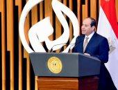 نص كلمة الرئيس السيسى فى الاحتفال بعيد العلم .. صور