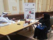 الإمارات: العنصر النسائي يكتسح مرشحى المجلس الوطنى الاتحادى بالشارقة