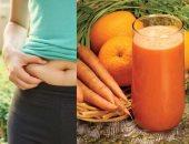 صحتك فى وصفة.. الزنجبيل وعصير البرتقال والجزر لتقليل دهون البطن