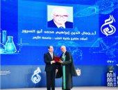 رئيس جامعة الأزهر يهنئ جمال أبو السرور بتكريمه من الرئيس السيسي بعيد العلم