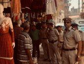 شرطة المرافق تشن حملة مكبرة لرفع الإشغالات بشوارع المحلة