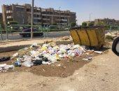 استمرار انتشار القمامة وتكسير الأسفلت.. شكوى سكان التجمع الثالث