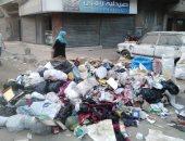 أهالى عين شمس يشكون تراكم القمامة بشارع عبد الهادى خطاب