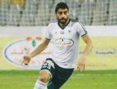 دمنهور يجدد تعاقده مع السيد عبدالعال لمدة موسم