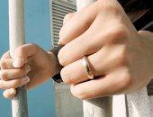 تجديد حبس زوجة شرعت فى قتل والدة زوجها بالسلام 15 يوما