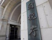 اليابان تشدد التدقيق فى الاستثمارات التكنولوجية الأجنبية