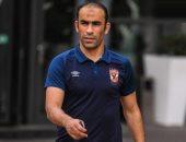 عبدالحفيظ يتحدث عن أول فوز بالخارج بعد 8 مباريات وأهمية بدء الموسم ببطولة