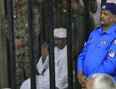 استئناف محاكمة الرئيس السودانى الأسبق عمر البشير