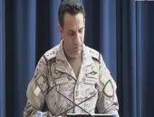 التحالف العربى يدمر طائرة مُسيَّرة مفخخة أطلقها الحوثيون باتجاه السعودية
