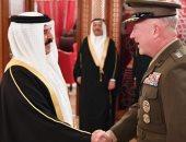 ملك البحرين يؤكد على عمق العلاقات مع أمريكا خلال لقاءه قائد القيادة المركزية