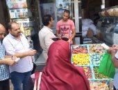 صور.. ضبط مخالفات بحملة تموينية مكبرة شرق الاسكندرية