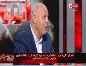 """""""العطار"""": تكريم الرئيس السيسى لمنتخب الشباب حفز الناشئين فى مونديال مقدونيا"""