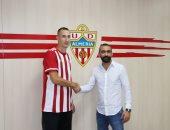 ألميريا الإسبانى يتعاقد مع الصربى بيتروفيتش لاعب سبورتنج لشبونة