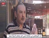 """""""إن ظهروا علنا يحترقون"""".. منابر الإرهاب تعتمد على مايكات دون لوجو للحديث مع المصريين"""