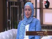 حنان محمود: أعمل حكم ساحة وطالبنا تواجدنا فى مباريات الدورى المصرى