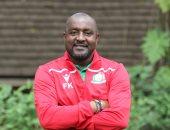 مدرب وطنى يقود منتخب كينيا ضد الفراعنة في تصفيات أمم أفريقيا 2021
