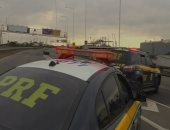 الشرطة البرازيلية تعلن مقتل محتجز 18 رهينة فى ريو دى جانيرو
