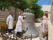 """""""أثار الإسكندرية """": ترميم جرس دير سابا باشا الأثرى للروم الأرثوذكس"""