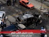 فيديو خطير يكشف كيف فقد شباب الإخوان الثقة فى عواجيز الجماعة الإرهابية؟