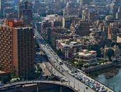 درجة الحرارة المتوقعة اليوم الخميس بمحافظات مصر