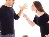 قبل ما يطفش منك.. الانتقاد الكتير لشريك الحياة يدمر العلاقة
