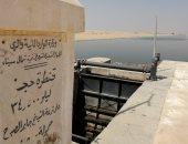 توصيل مياه ترعة السلام لمناطق جديدة بسيناء لرى 10 آلاف فدان..صور