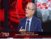 رئيس هيئة البترول السابق: مصر حققت أهدافها المنشودة فى مجال الطاقة
