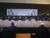 محافظ جنوب سيناء يناقش استعدادات المؤتمر الدولى الخامس للسياحة الدينية