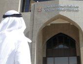 الإمارات تعفى منتسبى الخدمة الوطنية من الحد الأدنى للرصيد