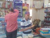 تحرير 4 محاضر لمحلات وثلاجة لحوم لبيعها بأغلى من السعر الرسمى بمدينة الطود