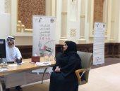 البيان: الجنس الناعم يتصدر مرشحى المجلس الوطنى الإتحادى فى دبى